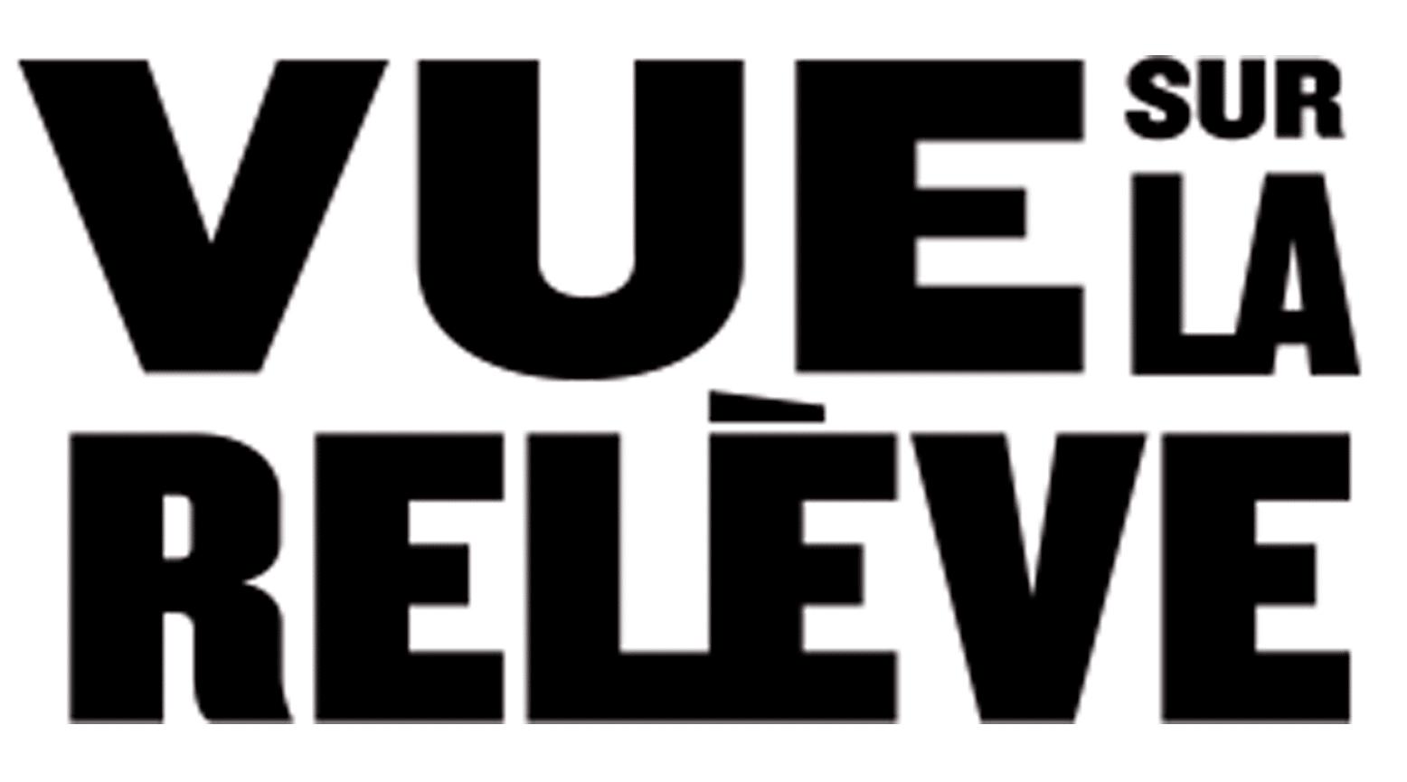 Logo organisme Vue su la Relève